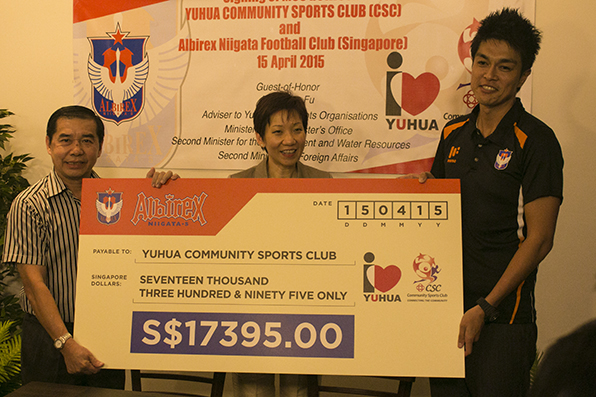 Collaboration with Yuhua Community Sports Club (CSC)
